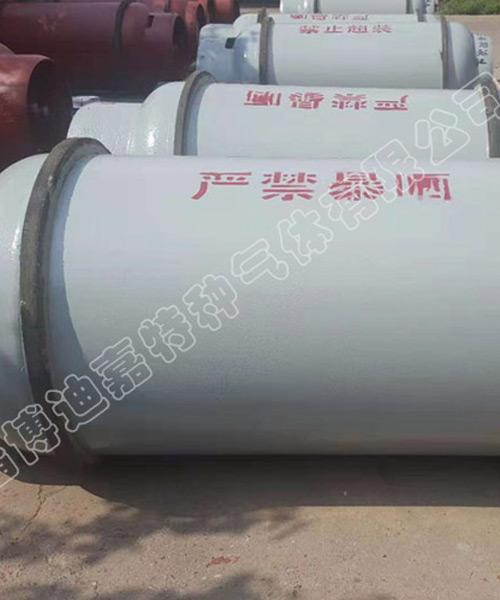 880L液化硫化氢